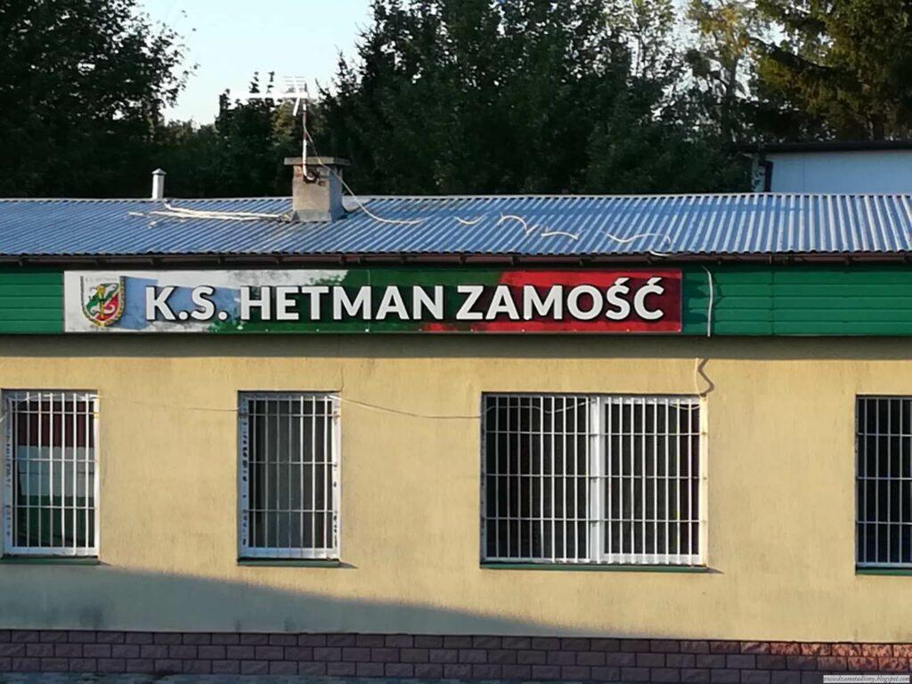 budynek klubowy Hetmana Zamość