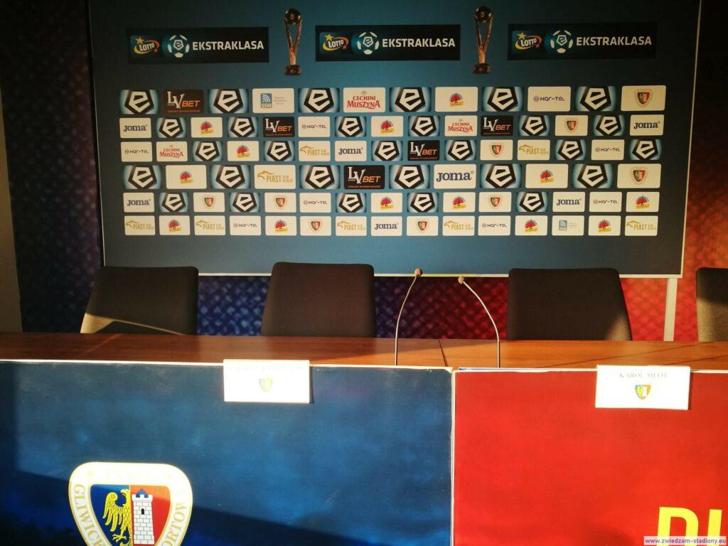ścianka reklamowa w sali konferencyjnej ścianka reklamowa w sali konferencyjnej